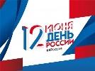 http://school31kras.ru/uploads/posts/2020-06/1591697467_rossiya.jpg